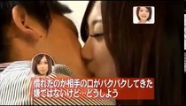 慶応大学生同士がキスをするとこうなる(笑)