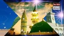 Beautiful Naat Sharif in Urdu 2017 Madina Madina New Naat Sharif 2017|naat, naats|naat 2017|new naat 2017| new naats 2017|naat sharif|naarif 2017|new naat sharif 2017|aat videos| best nat| best naat|new naat| new naats| naat sharif urdu| naat sharif 2017