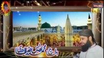 Beautiful Naat Sharif in Urdu Lajpal Gharana Hai by Owais Raza Qadri|naat, naats|naat 2017|new naat 2017| new naats 2017|naat sharif|naarif 2017|new naat sharif 2017|aat videos| best nat| best naat|new naat| new naats| naat sharif urdu| naat sharif 2017