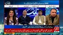PPP aur PML-N ko fake larai suit kerti hai, sab se bari misaal is muk muka ki Public Accounts Committee hai - Rauf Klasr