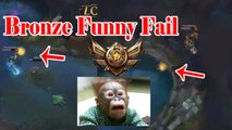 Epic bronze funny fail Ever | League of Legends | lol | best funny players | Funny Flash Juke | fail