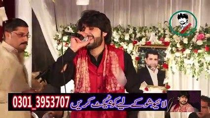 koi rohi yaad karendi ay ( full video song )