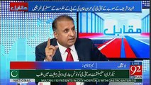 Credit Goes To Imran Khan, His Government & Nasir Durrani For Police Reforms In KPK.. Rauf Klasra