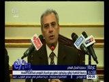 غرفة الأخبار | جولة الـ 9 مساءاً الإخبارية مع مروج إبراهيم| كاملة