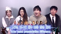 Actor's name pronunciation in English Korean Japanese & Chinese 나라별 외국 배우 이름 발음 차이(영어 한국어 일본어 중국어)
