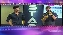 Ram Charan-Allu Arjun Crazy Multi-starrer And Title Creates Buzz In Tollywood