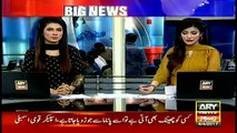 Clash between Peoples Party and Peoples Party Shaheed bhutto's workers