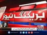 PPP Chairman Bilawal Bhutto addresses at Garhi Khuda Bakhsh