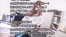 同僚『ニコニコ』上司「いつも元気でいいねえ!」私(笑顔を評価するのかよ…)→ニコニコ適当にしてたら…