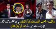 Asif Zardari Nawaz Sharif Ko Challenge Karahay Hain. wo Chahtay Hain Kay Nawaz Sharif Ghussay Main Akar.. Hamid Mir