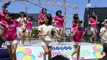 JUMPIN & SUZUCA  Jumpin' 〜ラララパノラマ〜