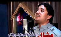 Pashto Songs 2017 Ashraf Gulzar - Dase Wakhat Raghly