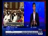 غرفة الأخبار | تحليل لأهم ما جاء في ختام أعمال مؤتمر الحوار الوطني السوداني