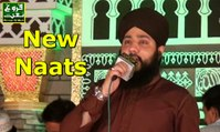Sagheer Naqshbandi, New Naat Best Islamic Naats in Urdu Beautifull Pakistani Naats By Faroogh E Naat
