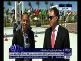 غرفة الأخبار   لقاء مع وزير الصحة على هامش الاحتفال بمرور 150 عام على الحياة النيابية بمصر