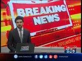 Breaking News: Lahore blast targets census team, 6 martyred and 10 injured