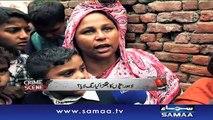 Crime Scene | Samaa TV | 05 April 2017