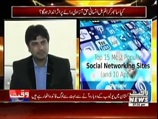 Irfan Ur Rehman Discussing Cyber Security, Cyber Bill and Social Media Role