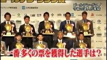 山田哲人 & 野球応援チャンネル