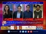 #Awam #ADKhawaja Kay Saht... #PPP Ki #Tasal | Tonight with Jasmeen | 5 April 2017