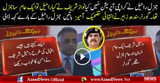 Governer sindh bushed at Army chief