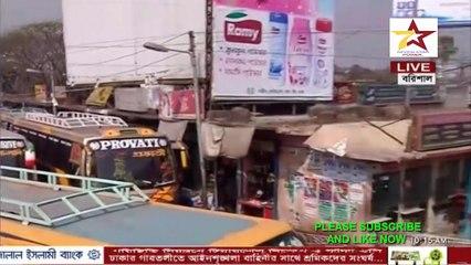 BD News Live today News Exclusive Latest news bangla news update today