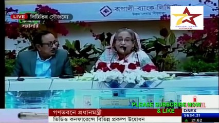 Bangla Online News Live today News Exclusive Latest news