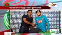 Today Bangla News Live News Bangladeshi Exclusive Latest Bangla news headlines today