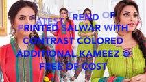 Latest Punjabi Patiala Suits Designs  Shahi Boutique Dress Patiala Salwar Suit Neck Designs For Girls