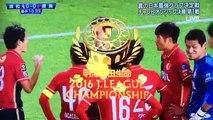 PK?PKじゃない?西がエリア内で興梠を倒して浦和がPKを獲得 Jリーグ チャンピオンシップ 決勝 第1戦 鹿島vs浦和 2016/11/29