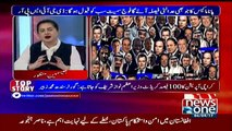Tonight With Jasmeen - 6th April 2017