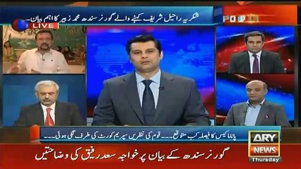 Power Play – 6th April 2017