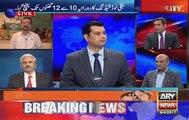 Nawaz Sharif ko nazar aa rha hai k din thore reh gye hain: Khawar hayat