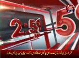 AbbTakk Headlines 0300 AM 07 April 2017