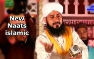 Hafiz Ghulam Mustafa Qadri, New Naat Sharif in Urdu & Punjabi Naats Islamic Pakistani Mehfil E Naat