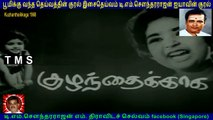 Kuzhanthaikkaga  1968  T M Soundararajan Legend