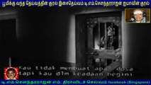 Thanga Valayal (1968)  T M Soundararajan Legend   song  2
