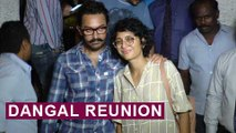 Aamir Khan, Kiran Rao, Sanaya Malhotra, Fatima Sana Shaikh At Dinner  Dangal Reunion
