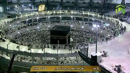 Amazing Makkah Fajr led by Sheikh Bandar Baleela