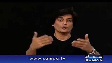Sahir Lodhi social media ke comments parh kar baras paraay