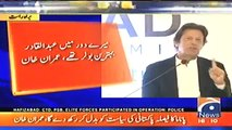 Panama case verdict will change the way, the ruling elite governs in Pakistan - Imran Khan