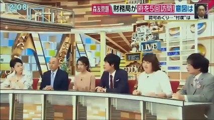 【マスゴミ】フジTV、安倍昭恵夫人に関するデマを地上波で流す→訂正す...
