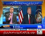 Tonight with Moeed Pirzada: Analysis on Political and International Issue !
