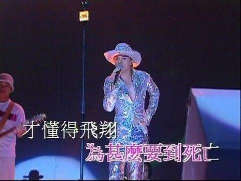 Anthony Wong - Hua Tian Zou Di
