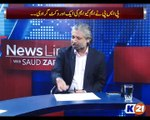 NewsLine with Saud Zafar - PSP stages sit-in protest at Karachi Press Club