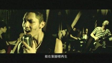 Kelvin Kwan - Si Mian Chu Ge
