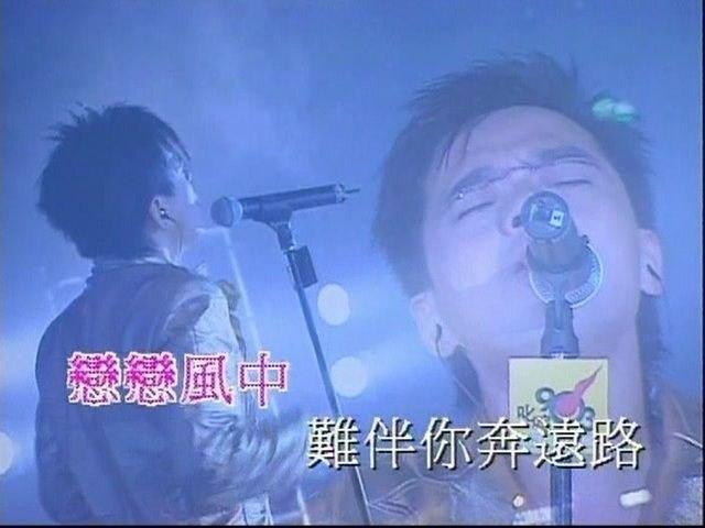 Anthony Wong - Wu Ba Wu Ba Wu Ba