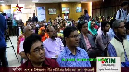 BD News Live today News Exclusive Latest news Bangla news