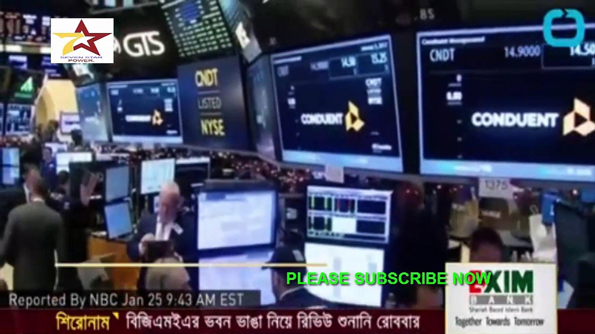 Bangla News Live today News Exclusive Latest news BD tv news live today