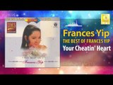 Frances Yip - Your Cheatin' Heart (Original Music Audio)